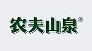 农夫山泉股份有限公司