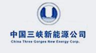 中国三峡新能源